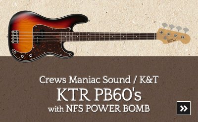 Crews / K&T KTR PB60's w/NFS POWER BOMB
