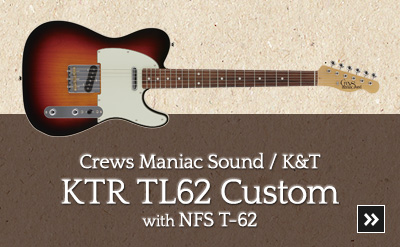 Crews / K&T KTR TL62 Custom w/NFS T-62