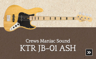 Crews KTR JB-01 ASH