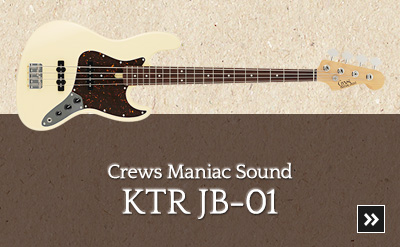 Crews KTR JB-01