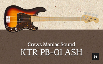 Crews KTR PB-01 ASH