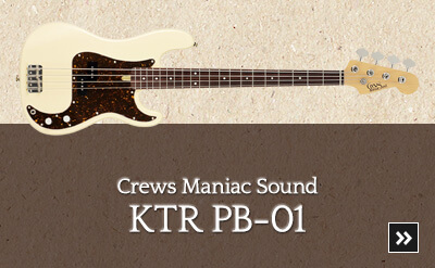 Crews KTR PB-01
