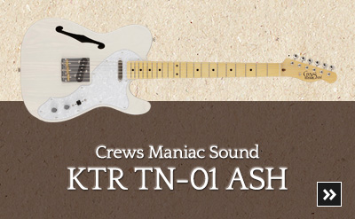 Crews KTR TN-01 ASH
