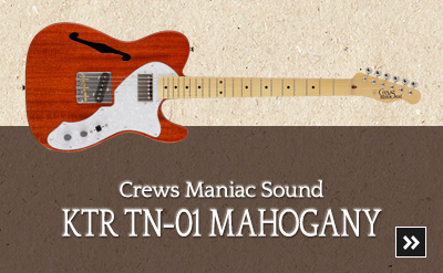 Crews KTR TN-01 MAHOGANY