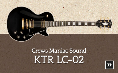 Crews KTR LC-02