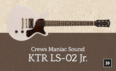 Crews KTR LS-02 Jr.