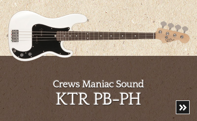 Crews KTR PB-PH