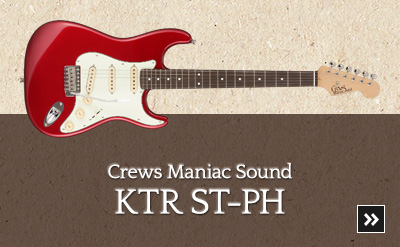 Crews KTR ST-PH