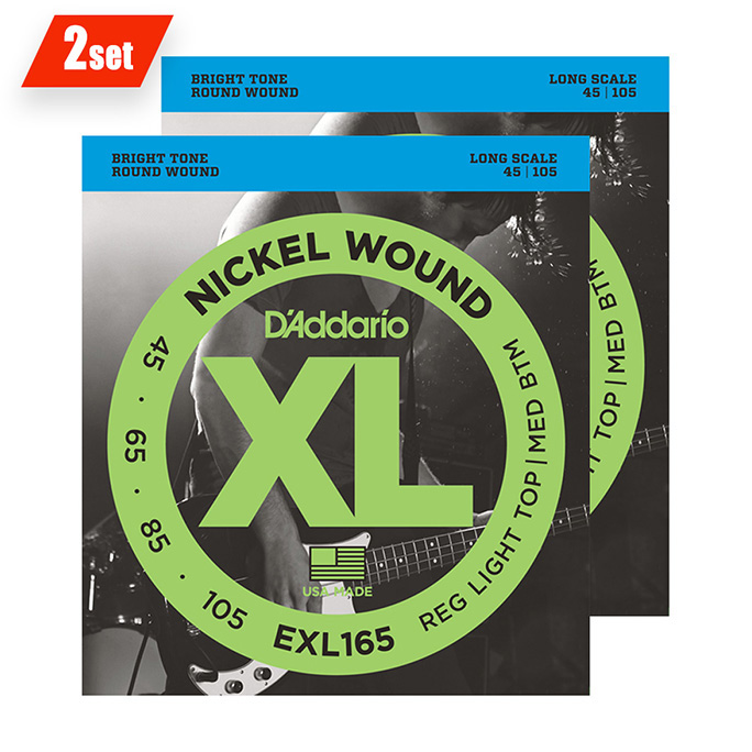 D'Addario <br>EXL165 XL Nickel Round Wound Twin Packs Long Scale 45-105 2set