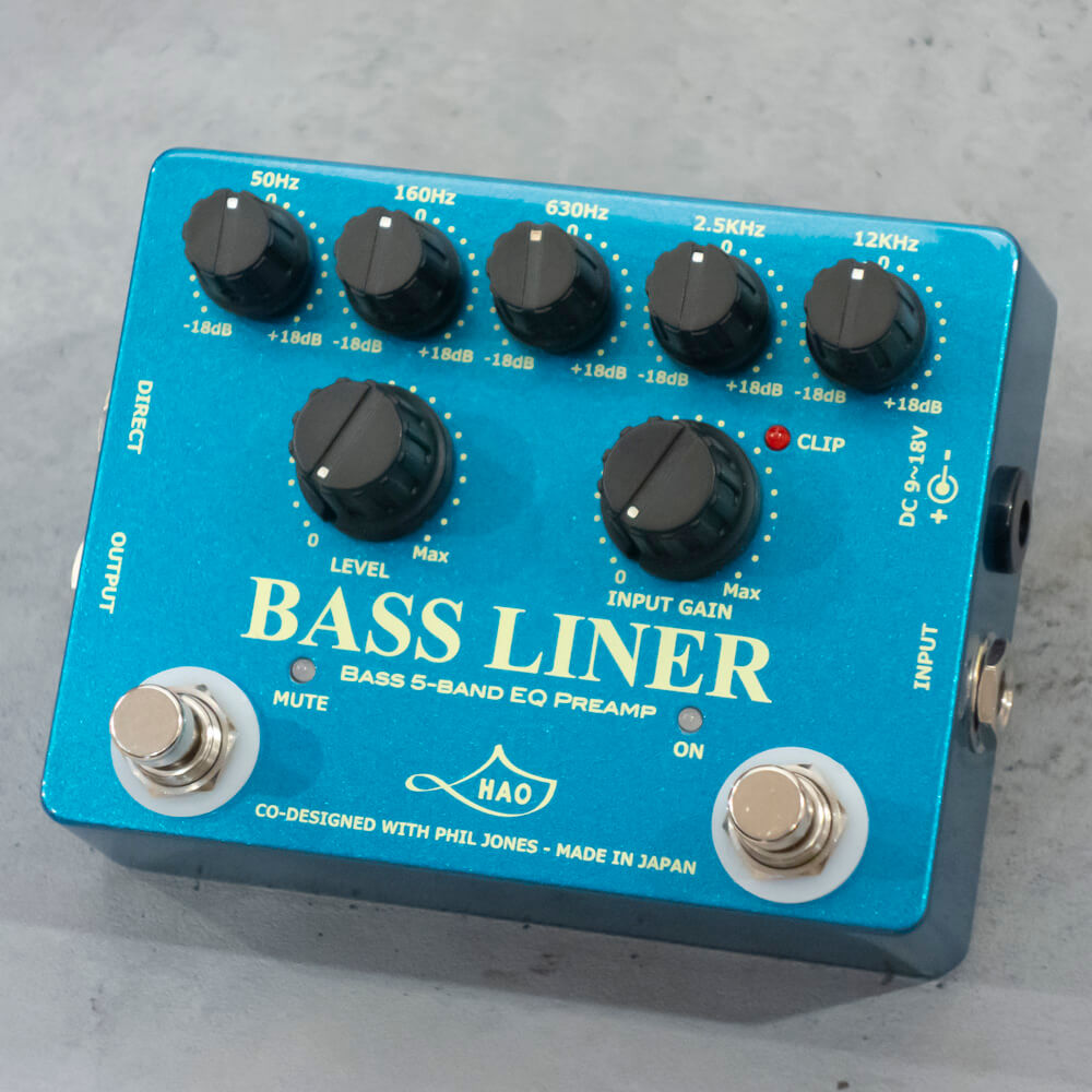 HAO <br>BASS LINER