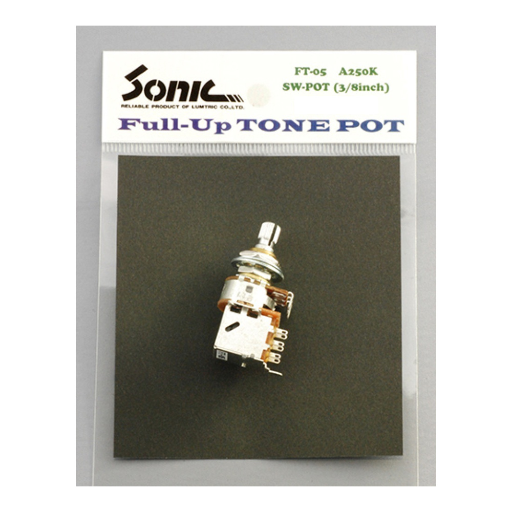 Sonic <br>FULL-UP TONE POT FT-13 <br>SW-POT(8mm) 250KΩ (ミリサイズ 8mm)