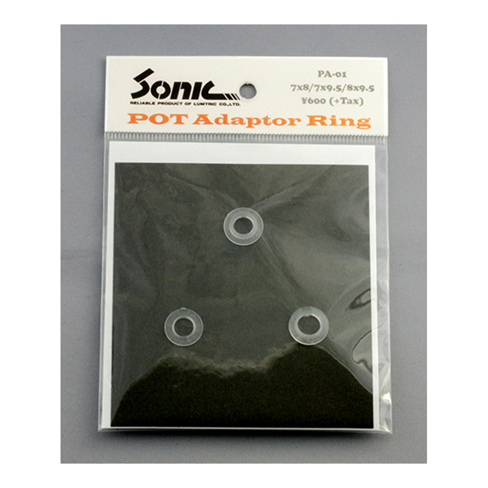 Sonic <br>POT ADAPTOR RING PA-02 (7mm-8mm 3個セット)
