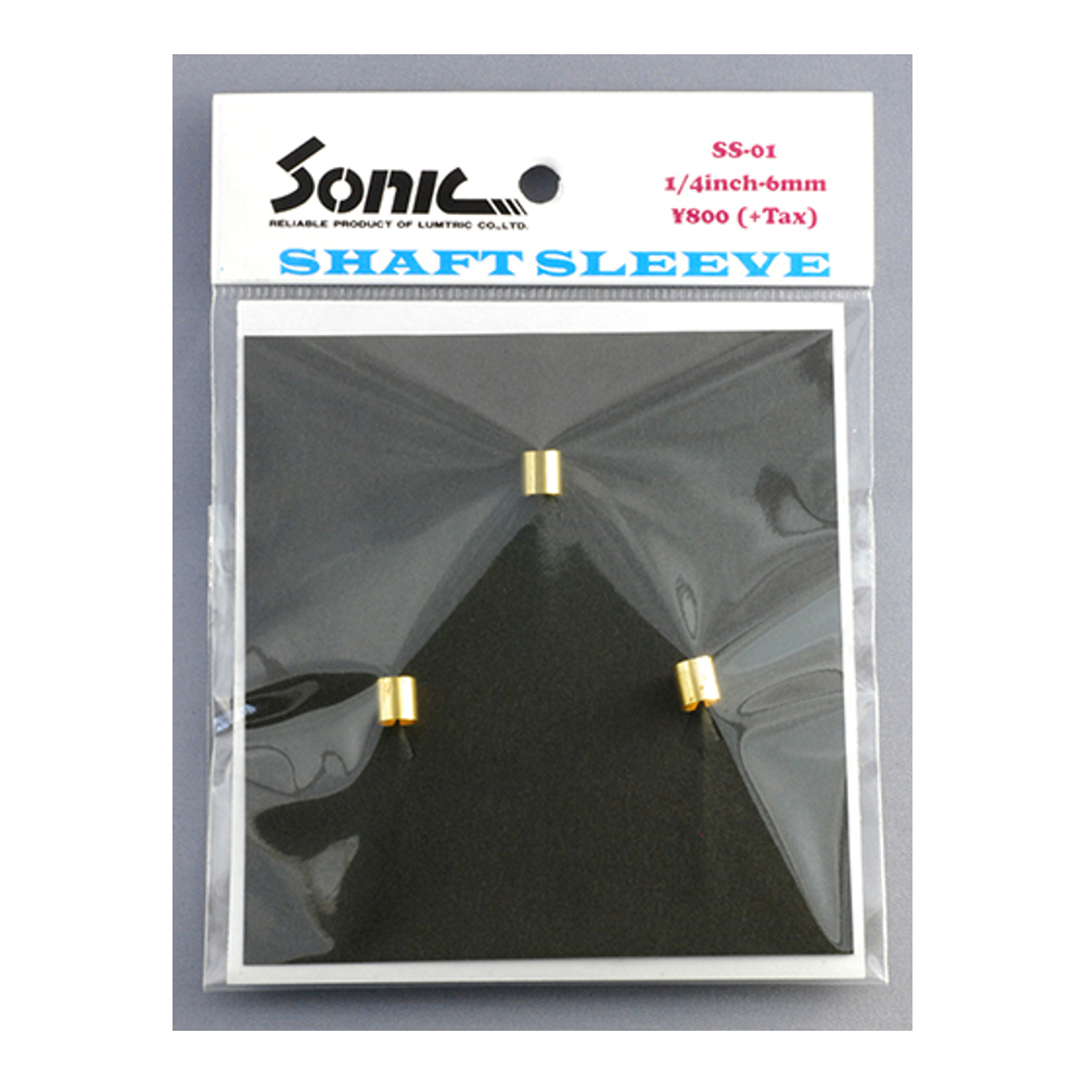 Sonic <br>SHAFT SLEEVE SS-01 (6mm→1/4inch 3個セット)