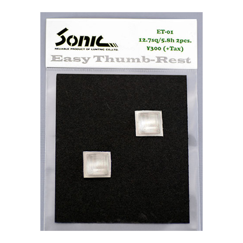 Sonic <br>EASY THUMB-REST ET-01
