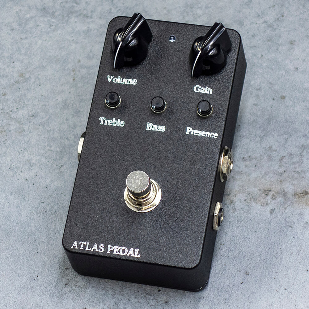 Atlas Pedal <br>Shelter