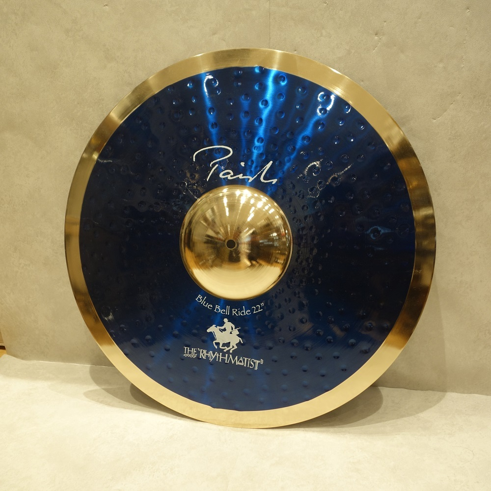 "PAiSTe <br>Signature ""the Paiste"" Blue Bell Ride 22″"