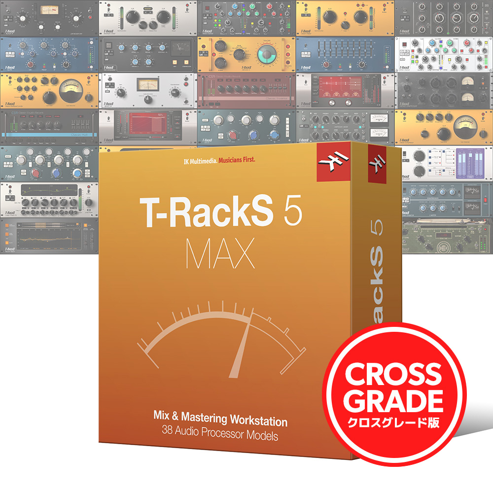 IK Multimedia <br>T-RackS 5 MAX クロスグレード