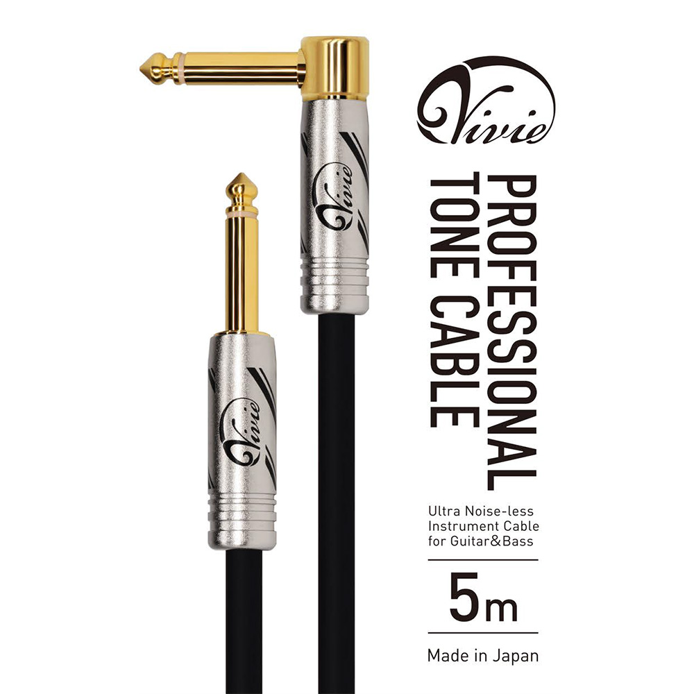 Vivie <br>Professional Tone Cable [5m, S/Lプラグ]