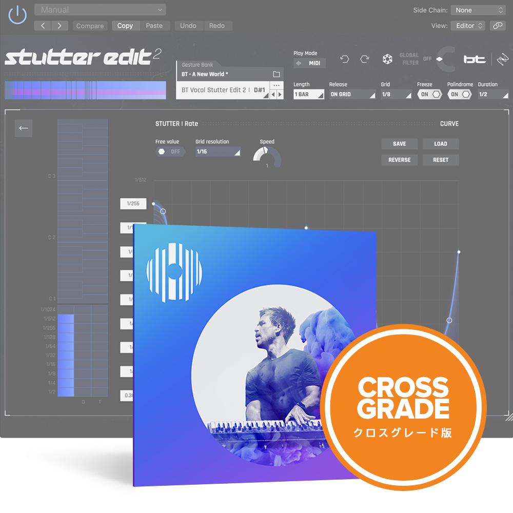 iZotope <br>Stutter Edit 2: Crossgrade from any paid iZotope Product ダウンロード版