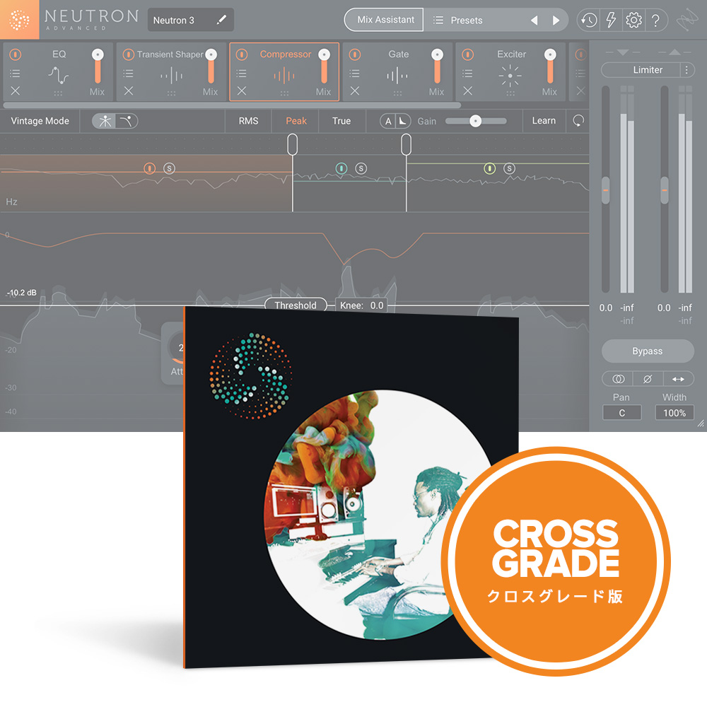 iZotope <br>Neutron 3 Advanced: Crossgrade from any iZotope product (including Elements) ダウンロード版