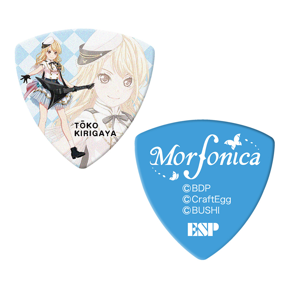 ESP <br>GBP Toko Morfonica [BanG Dream! Morfonica 桐ケ谷透子 モデル] 12枚セット