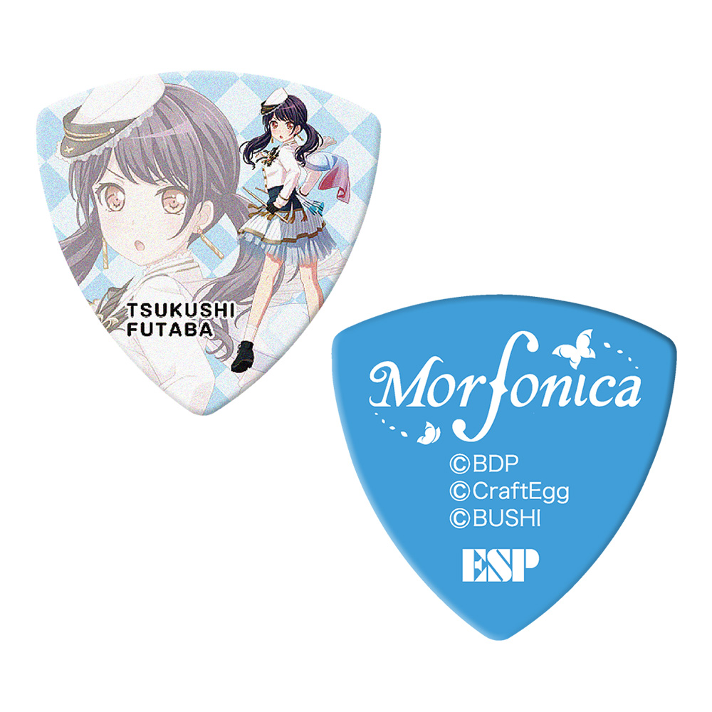 ESP <br>GBP Tsukushi Morfonica [BanG Dream! Morfonica 二葉つくし モデル] 12枚セット