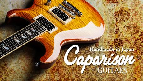 Caparison Guitars