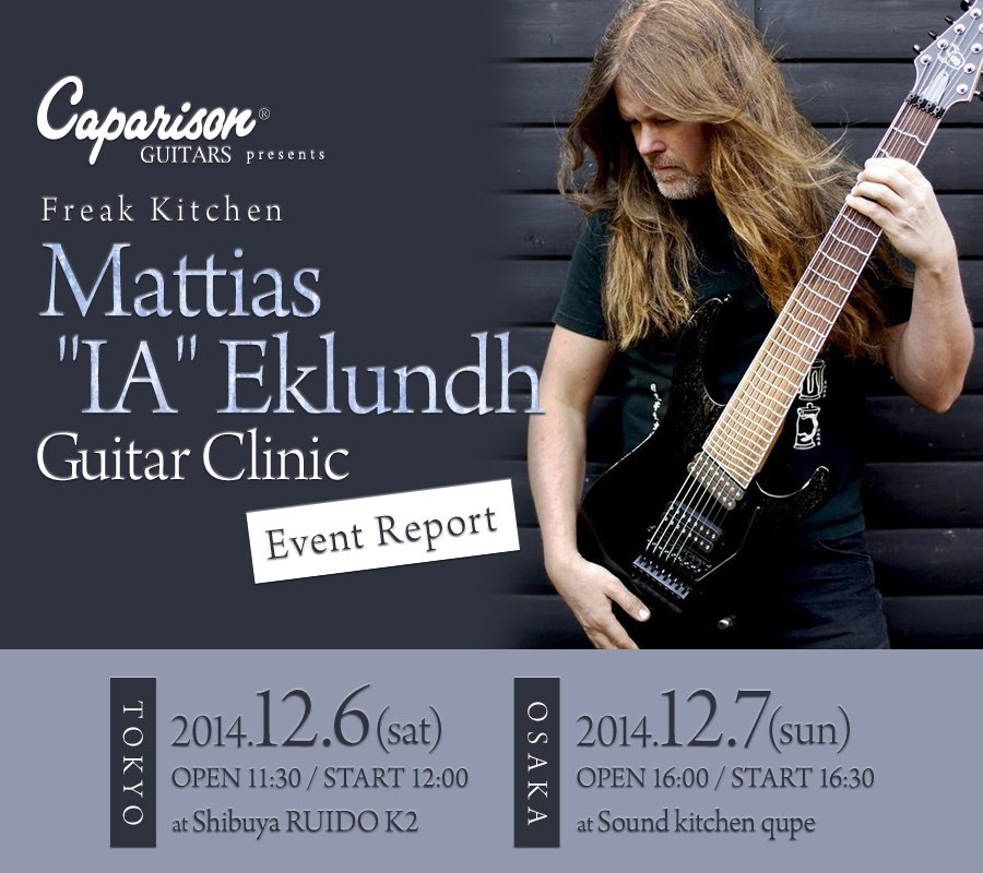 "Caparison Guitars Freak Kitchen Mattias ""IA"" Eklundh ギタークリニック"