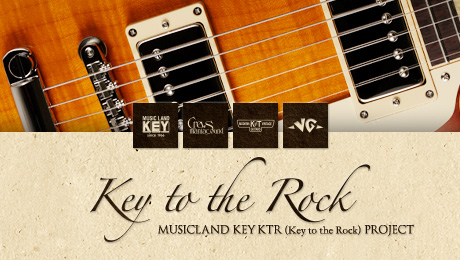 MUSICLAND KEY KTR (Key to the Rock) PROJECT