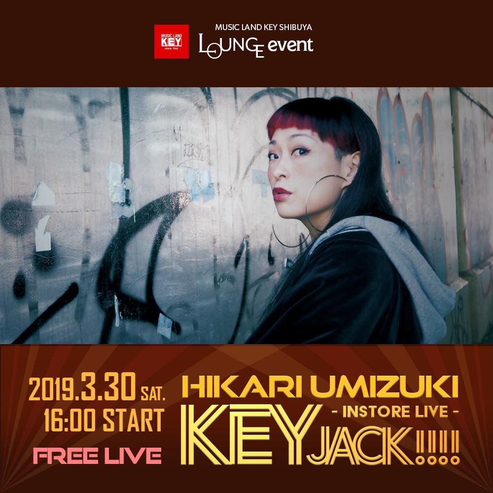海月ひかり インストアライブ「KEY JACK!!!」
