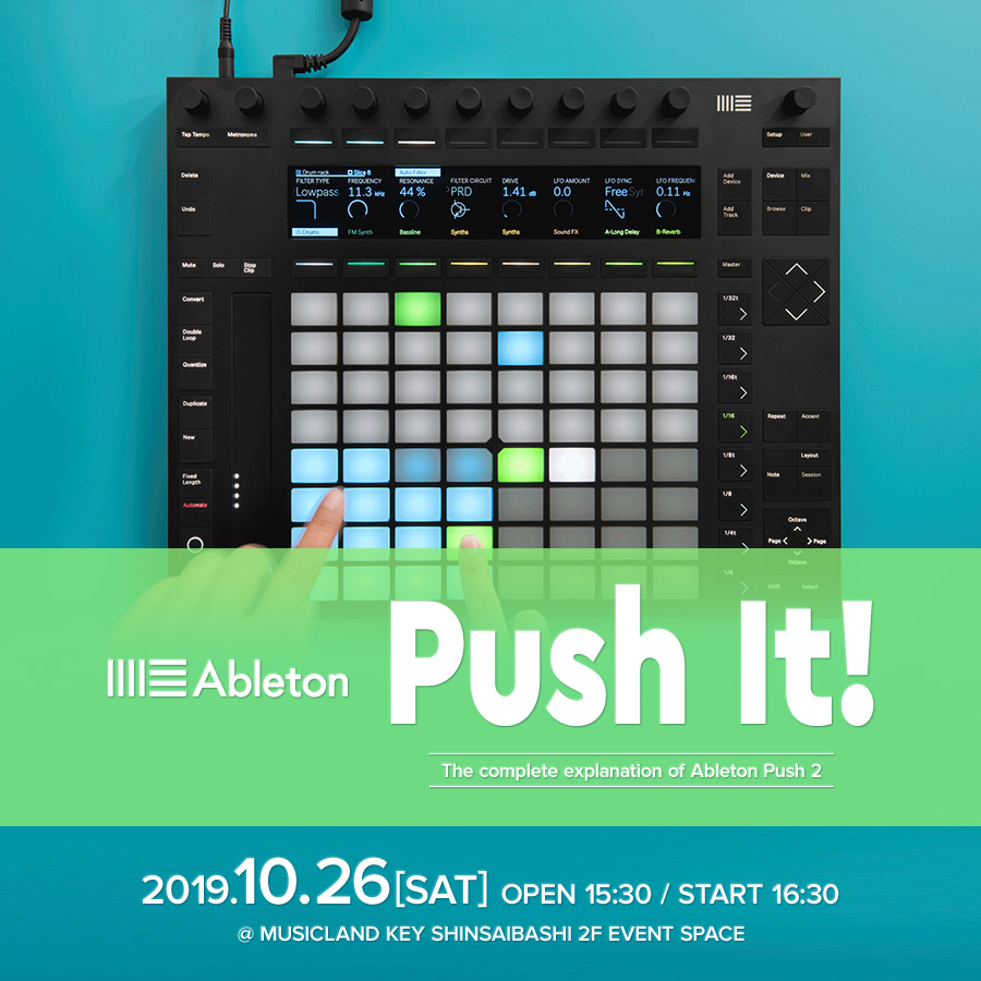 Ableton Push It!